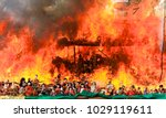 Stock photo a lot of japanese dolls in kimono burning on tiered stand during the ku yo otakiage ceremony a 1029119611