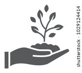 sprout in hand glyph icon ...   Shutterstock .eps vector #1029124414