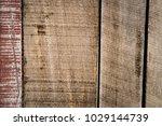 rustic wood background | Shutterstock . vector #1029144739