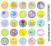 baby icons for newborn  web... | Shutterstock .eps vector #102915089