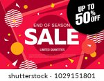 sale banner layout design | Shutterstock .eps vector #1029151801
