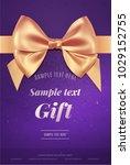 beautiful invitation or... | Shutterstock .eps vector #1029152755