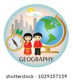 geography web icon | Shutterstock .eps vector #1029157159