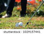 blurred golf club and golf ball ... | Shutterstock . vector #1029157441
