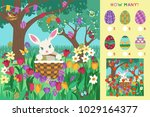 watching game  find the egg in... | Shutterstock .eps vector #1029164377