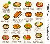thai cuisine vector set | Shutterstock .eps vector #1029175867