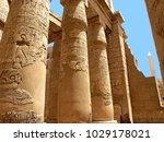 egypt. luxor. columns of karnak ... | Shutterstock . vector #1029178021