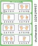worksheet for preschool... | Shutterstock .eps vector #1029199957