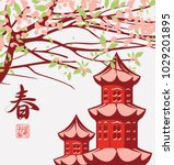 vector chinese landscape with... | Shutterstock .eps vector #1029201895