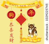 happy chinese year of the dog....   Shutterstock . vector #1029225745