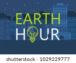 earth hour banner with lamp and ... | Shutterstock .eps vector #1029229777