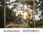 sunset vacation. bike in summer ... | Shutterstock . vector #1029248551