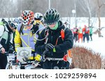 27 january 2018  minsk  belarus ... | Shutterstock . vector #1029259894