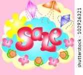advertising  summer  sale.... | Shutterstock .eps vector #102926321