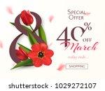 elegant template of sale banner ... | Shutterstock .eps vector #1029272107