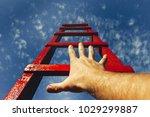 development motivation career... | Shutterstock . vector #1029299887