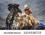 bayan ulgii  mongolia   october ... | Shutterstock . vector #1029338725