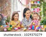 happy holiday  a mother and her ... | Shutterstock . vector #1029370279