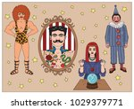 vintage circus illustrations... | Shutterstock .eps vector #1029379771