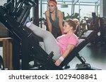 overweight woman training legs...   Shutterstock . vector #1029408841