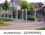 Decorative Beautiful Fence Nea...