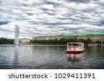 hamburg  germany   september 07 ...   Shutterstock . vector #1029411391