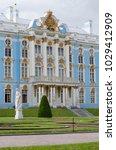Small photo of Pushkin, Russia, July 7, 2017 - Grand Catherine Palace