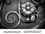 Forged Decorative Metal Gate...
