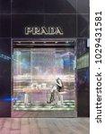 prada shop at emquatier ... | Shutterstock . vector #1029431581