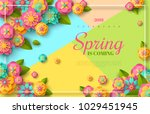 Spring Sale Flyer Template Wit...