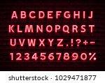 font lamp symbol  gold letter... | Shutterstock .eps vector #1029471877