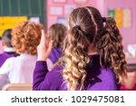 school children are... | Shutterstock . vector #1029475081