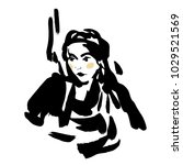 vector illustration of a girl.... | Shutterstock .eps vector #1029521569