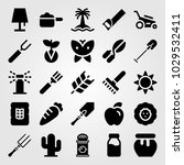 garden vector icon set. milk...   Shutterstock .eps vector #1029532411