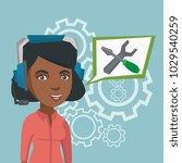 african american operator of... | Shutterstock .eps vector #1029540259