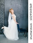 young beautiful bride with a...   Shutterstock . vector #1029545569