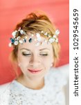 young beautiful bride with a...   Shutterstock . vector #1029545659