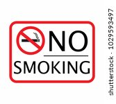 no smoking sign in red...   Shutterstock .eps vector #1029593497
