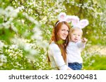 young mother and her daughter...   Shutterstock . vector #1029600481