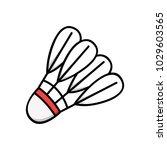 badminton vector   shuttlecock  | Shutterstock .eps vector #1029603565
