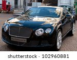 Постер, плакат: a BENTLEY New