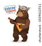 funny russian bear in cap with... | Shutterstock .eps vector #1029612511