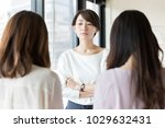 asian businesswoman working in... | Shutterstock . vector #1029632431