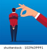 business people are bundled... | Shutterstock .eps vector #1029639991