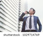 business  technology and people ... | Shutterstock . vector #1029714769