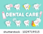 tooth wear brace with dental... | Shutterstock .eps vector #1029719515
