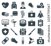 hospital icons. set of 25... | Shutterstock .eps vector #1029759367