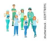 set of doctors. medical workers.... | Shutterstock .eps vector #1029778591