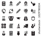 solid black vector icon set  ... | Shutterstock .eps vector #1029780334