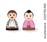 couple traditional of java | Shutterstock .eps vector #1029781585